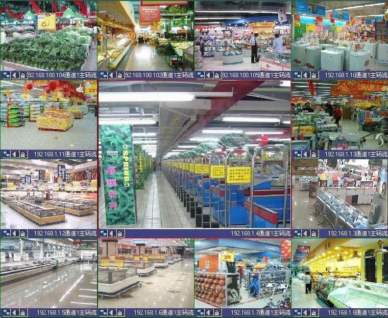 荔枝视频app官网版下载河南大邦安防:超市监控安装,安装超市监控,监控安装,安装监控,郑州超市监控安装,河南超市监控安装,超市监控安装设计,超市安装摄像头,超市安装监控器,超市视频监控安装