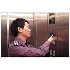 榴莲视频app无限观看河南大邦安防:电梯五方对讲安装,五方对讲安装,电梯无线对讲安装,电梯五方通话安装,电梯无线五方通话安装,郑州电梯五方对讲安装,电梯对讲通话安装,郑州安装电梯对讲【公司】,电梯对讲安装,电梯通话安装,电梯无线对讲安装,电梯无线通话安装