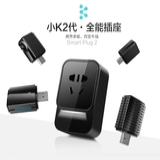智能家居 小K2代WIFI智能插座 远程遥控开关定时器 红外感应