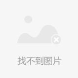 河南停车场车位引导系统剩余车位显示屏JSPJ1159B