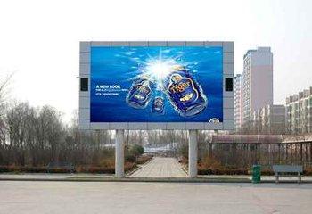 视频一区 亚洲 中文字幕河南大邦安防:led显示屏安装,安装led屏,郑州LED显示屏,河南led显示屏安装,led广告屏安装,安装led广告牌,led显示系统安装