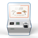 触摸屏点餐系统|餐厅扫码点菜机/厂家销售/都联保/支持定制