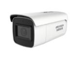 海康威视人脸抓拍摄像机DS-2CD3626AI人工智能摄像机