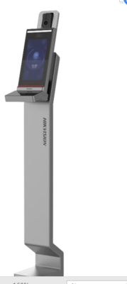 疫情体温检测【设备】DS-K5604A-3AVFI立式测温人证一体机-海康威视